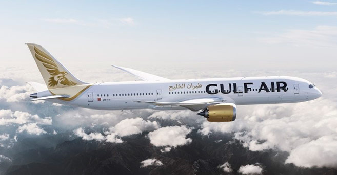 Gulf Air -Skylord Travel