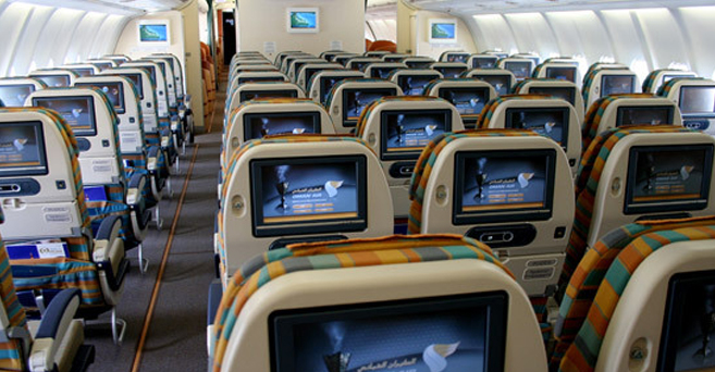 Oman Air -Skylord Travel